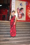 Celebs at MAI Movie Premiere - 7 of 66
