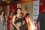 Celebs at MAI Movie Premiere - 15 of 66