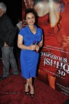 Dangerous Ishq 3D First Look Launch - 13 of 59