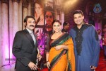 Hot Bolly Celebs at Stardust Awards - 17 of 122