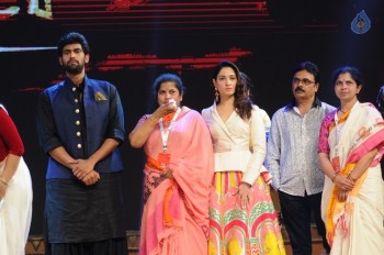 Baahubali 2 Pre Release Event 3 :26-03-2017