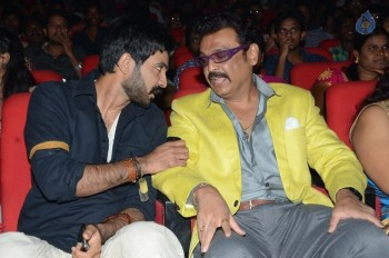 Guntur Talkies Audio Launch 2 :20-02-2016