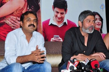 Srimanthudu Success Meet :12-08-2015