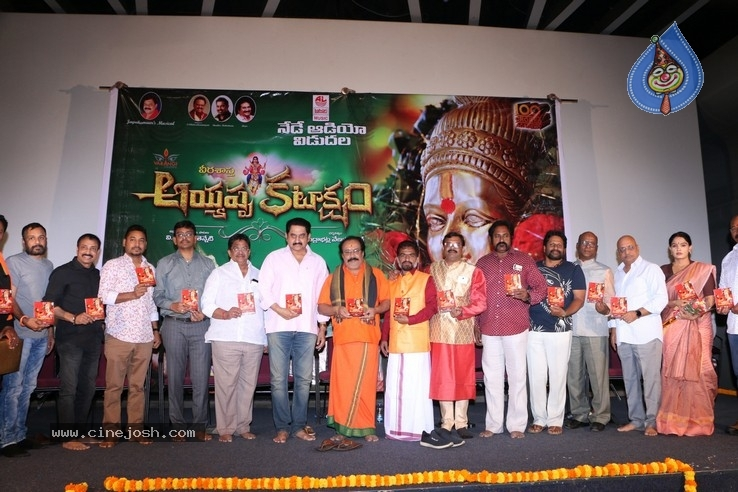 Ayyappa Kataksham Movie Audio Launch Photos - 2 / 4 photos