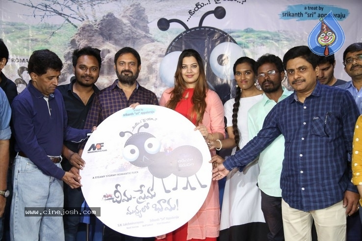 Cheema Prema Madhyalo Bhama Movie Audio Launch - 1 / 14 photos