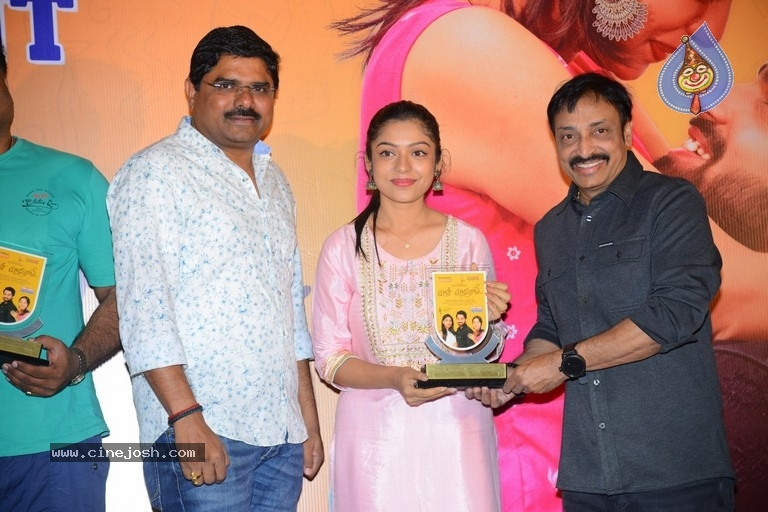 Choosi Choodangane Platinum Disc Function  - 5 / 21 photos