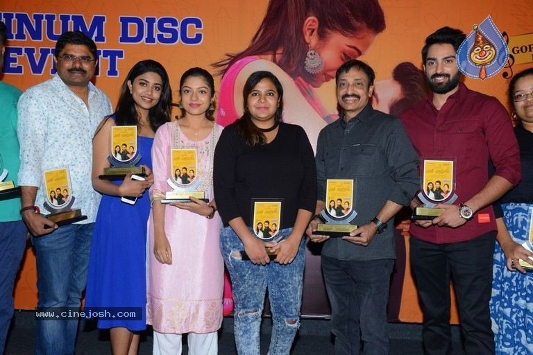 Choosi Choodangane Platinum Disc Function  - 13 / 21 photos