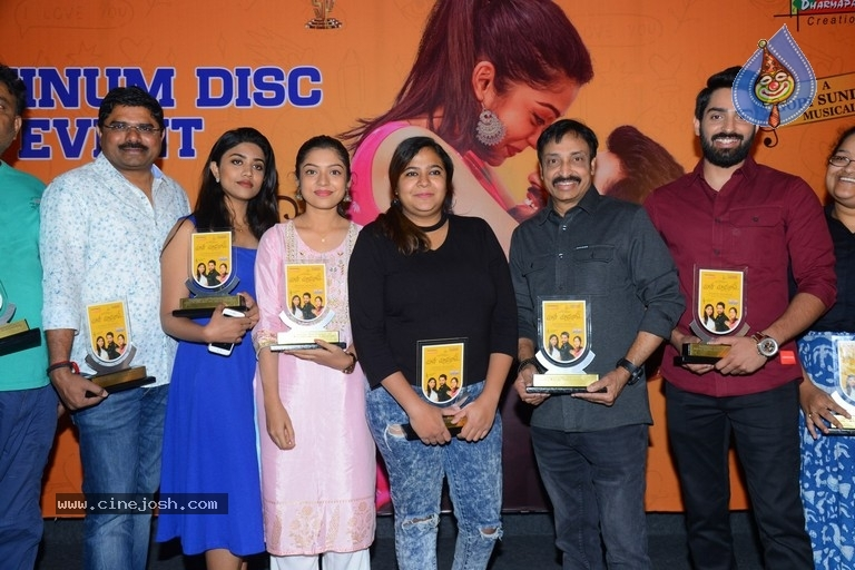 Choosi Choodangane Platinum Disc Function  - 16 / 21 photos