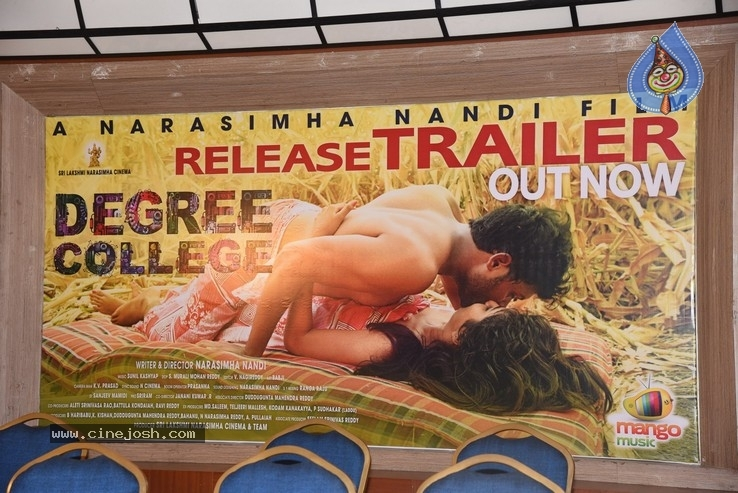 Degree College Movie Trailer Launch Photos - 1 of 30