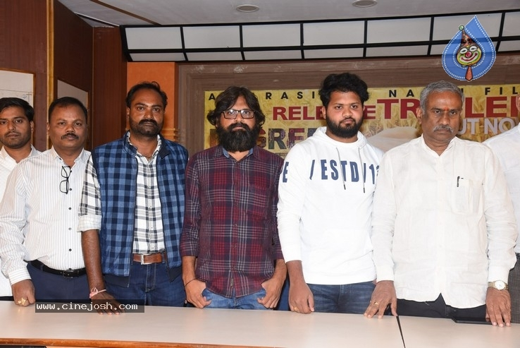 Degree College Movie Trailer Launch Photos - 15 of 30