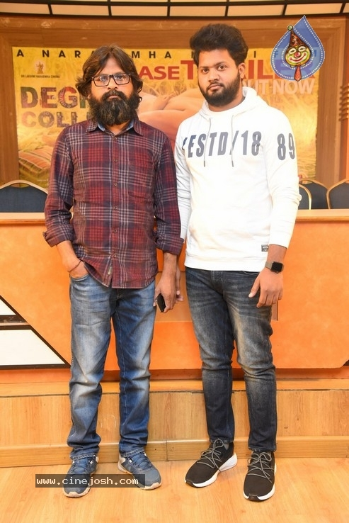 Degree College Movie Trailer Launch Photos - 17 of 30