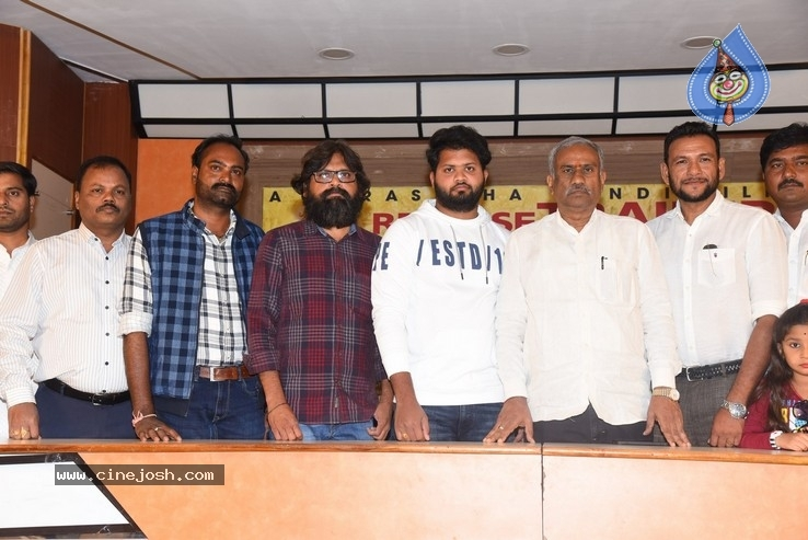 Degree College Movie Trailer Launch Photos - 21 of 30