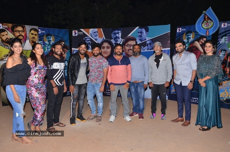 Dhee Team Launches Software Sudheer Trailer - 2 / 6 photos