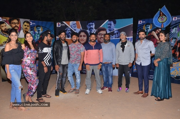 Dhee Team Launches Software Sudheer Trailer - 4 / 6 photos