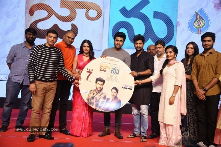 Jaanu PreRelease Event Set 02 - 10 / 61 photos