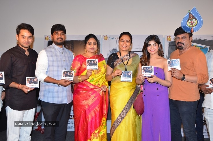 Meena Bazaar Audio Launch Photos - 7 / 8 photos