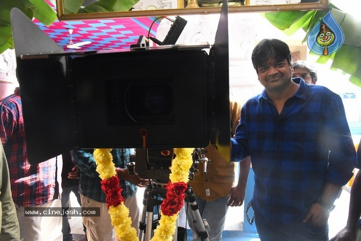 Vidhi Vilasam Movie Opening - 18 / 21 photos