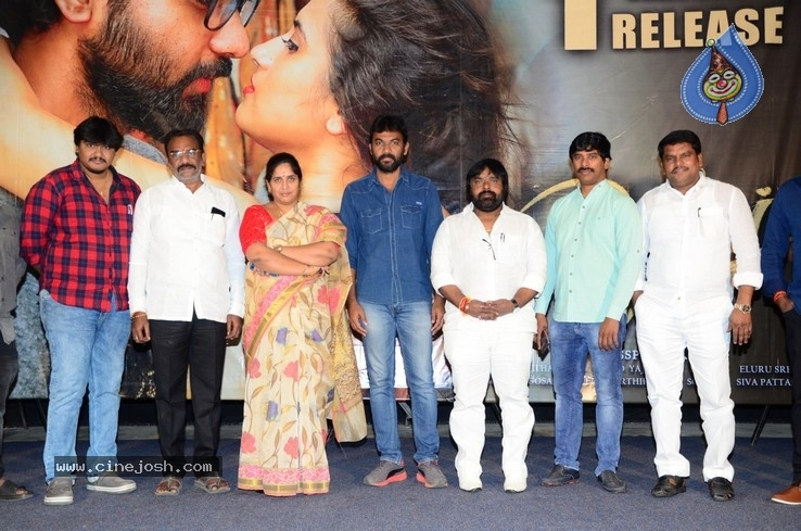 Wife,I Movie Press Meet Photos - 8 / 21 photos