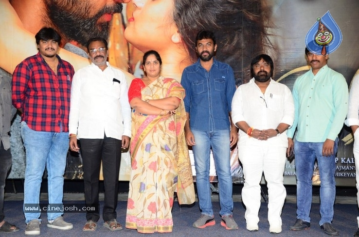 Wife,I Movie Press Meet Photos - 13 / 21 photos