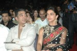 59th South Filmfare Awards - 13 of 70