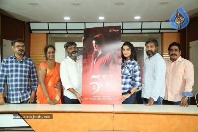 5ws Movie First Look Launch - 8 of 19