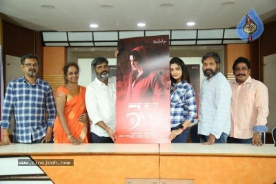 5ws Movie First Look Launch - 9 of 19