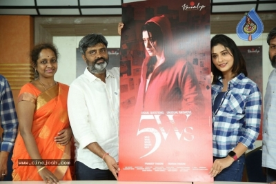 5ws Movie First Look Launch - 14 of 19
