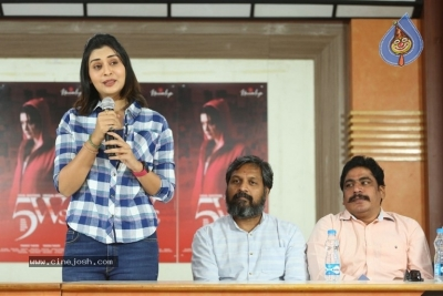 5ws Movie First Look Launch - 15 of 19