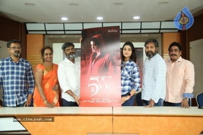 5ws Movie First Look Launch - 16 of 19