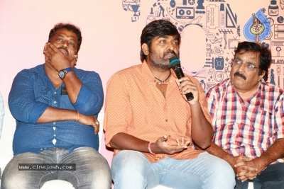 96 Thanks Giving Press Meet - 6 of 17