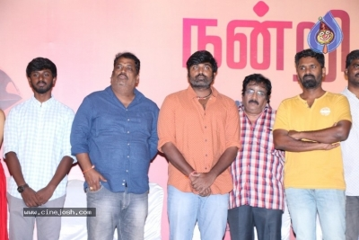 96 Thanks Giving Press Meet - 16 of 17