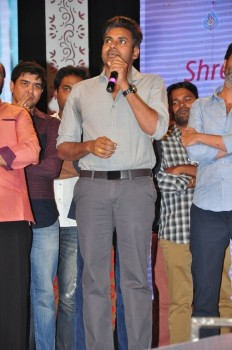 A Aa Audio Launch 5 - 38 of 98