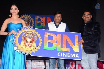 Abhinetri Audio Launch 2 - 3 of 63