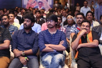 Abhinetri Audio Launch 2 - 7 of 63