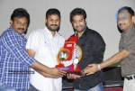 Adurs Movie Platinum Disc Function Stills - 9 of 62
