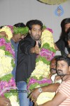 Adurs Movie Platinum Disc Function Stills - 18 of 62