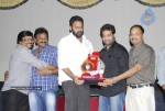 Adurs Movie Platinum Disc Function Stills - 19 of 62