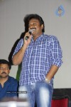 Adurs Movie Platinum Disc Function Stills - 20 of 62