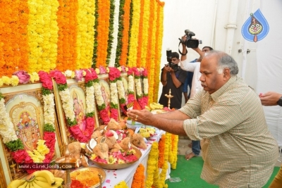 Akhil-Venky Atluri Movie Opening Photos - 64 of 86