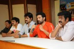 All The Best Movie Press Meet - 12 of 33