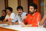 All The Best Movie Press Meet - 18 of 33