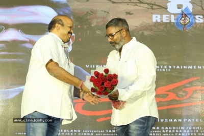 Amavasya Movie Pre Release Event - 3 of 21