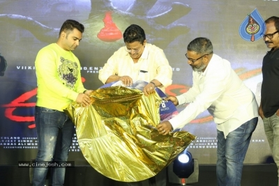 Amavasya Movie Pre Release Event - 9 of 21