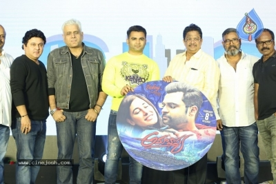 Amavasya Movie Pre Release Event - 10 of 21