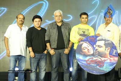 Amavasya Movie Pre Release Event - 11 of 21