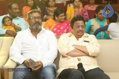 Amavasya Movie Pre Release Event - 21 of 21