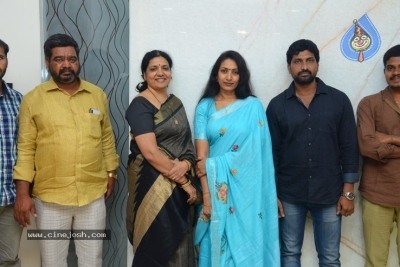 Amma Deevena Trailer Launch Pics - 1 of 9