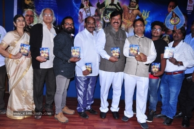 Ammalaganna Amma Mulaputamma Movie Audio Launch Stills  - 1 of 7