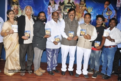 Ammalaganna Amma Mulaputamma Movie Audio Launch Stills  - 2 of 7