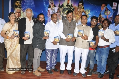 Ammalaganna Amma Mulaputamma Movie Audio Launch Stills  - 3 of 7